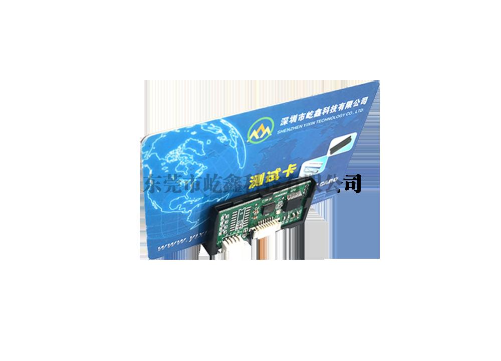 MSR100U (USB接口)