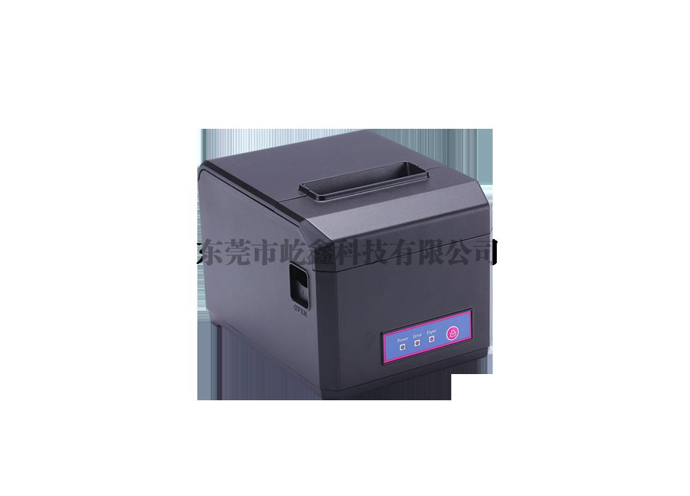 YX-E801打印机