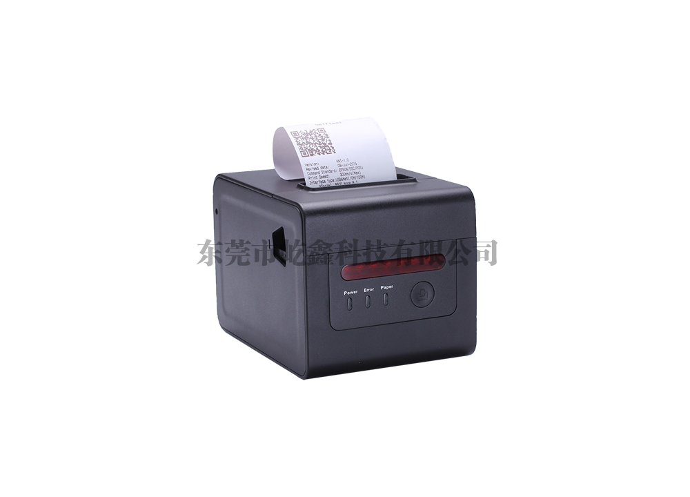 YX-H801打印机